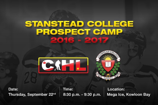 Stanstead College Prospect Camp