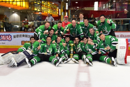 Aces Win First Title