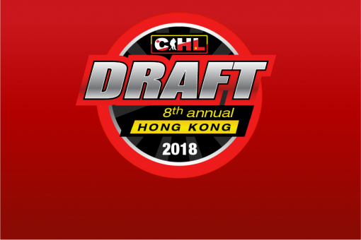 2018-2019 CIHL Registration is Now Open!