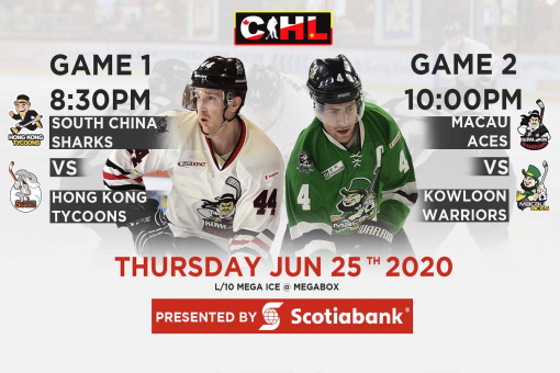 CIHL is back in action this Thursday, June 25th