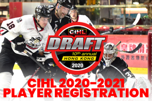 CIHL 2020-2021 Registration is now open!