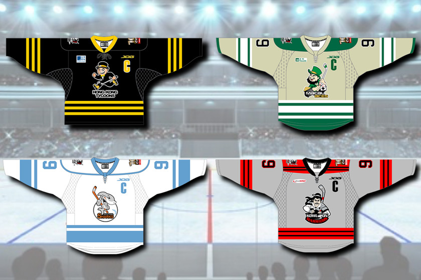 CIHL unveils new Jersey look by JOG.