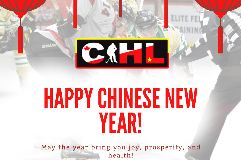 Happy Chinese New Year - Year of the Ox!