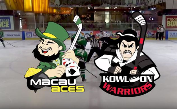 Manulife Macau Aces VS AsiaXPAT Kowloon Warriors