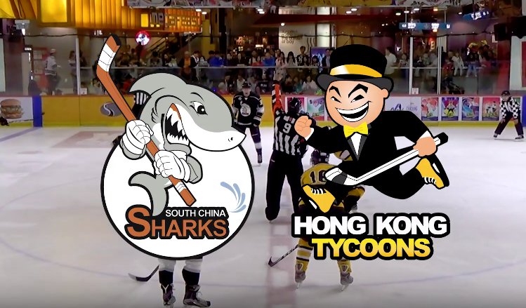 Scotiabank South China Sharks VS HKBN Hong Kong Tycoons